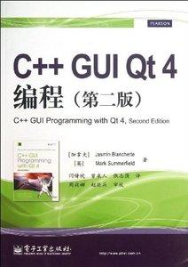 C++ GUI Qt 4編程(第2版)-cover