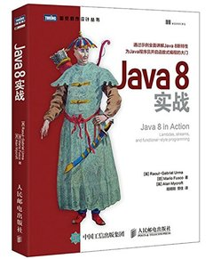 Java 8 實戰 (Java 8 In Action)-cover