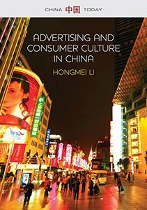 ADVERTISING AND CONSUMER CULTURE IN CHINA-cover