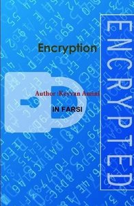 Encryption-cover
