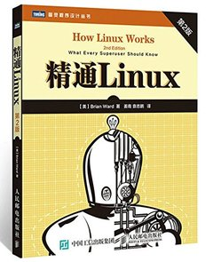精通 Linux, 2/e (How Linux Works: What Every Superuser Should Know, 2/e)-cover