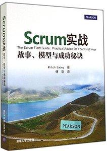 Scrum 實戰 : 故事、模型與成功秘訣-cover