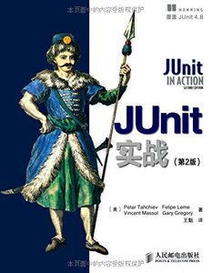 JUnit 實戰, 2/e (JUnit in Action, 2/e)-cover