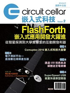 Circuit Cellar 嵌入式科技  國際中文版 Issue 2-cover