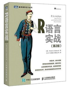R語言實戰, 2/e (R in Action: Data Analysis and Graphics with R, 2/e)-cover