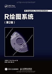 R繪圖系統, 2/e-cover
