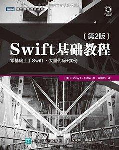 Swift基礎教程(第2版)/圖靈程序設計叢書-cover