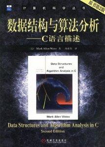 數據結構與算法分析:C語言描述-cover