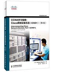 CCNA 學習指南 : Cisco 網絡設備互連 (ICND1), 4/e-cover