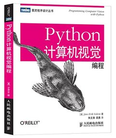 Python 計算機視覺編程 (Programming Computer Vision with Python)-cover