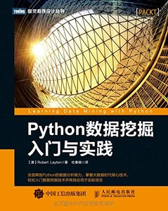 Python 數據挖掘入門與實踐 (Learning Data Mining with Python)-cover