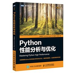 Python 性能分析與優化 (Mastering Python High Performance)-cover