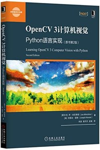 OpenCV 3 計算機視覺 : Python 語言實現, 2/e (Learning OpenCV 3 Computer Vision with Python, 2/e)-cover