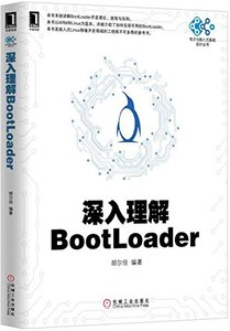 深入理解 BootLoader-cover