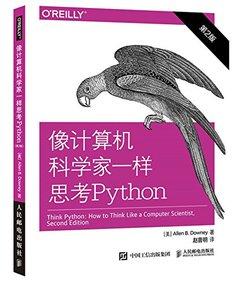 像計算機科學家一樣思考 Python 第2版-cover