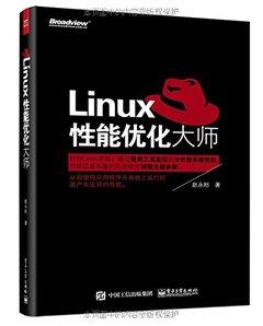Linux性能優化大師-cover