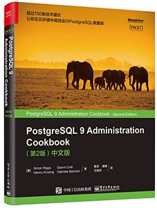 PostgreSQL 9 Administration Cookbook, 2/e (中文版)-cover