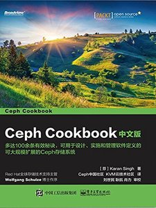 Ceph Cookbook (簡體中文版)-cover