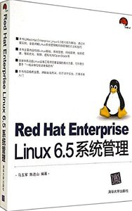Red Hat Enterprise Linux 6.5 系統管理-cover