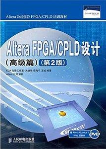 Altera FPGA/CPLD設計─高級篇, 2/e-cover