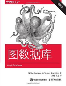 圖數據庫, 2/e (Graph Databases: New Opportunities for Connected Data, 2/e)-cover