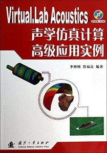 Virtual.Lab Acoustics聲學模擬計算高級應用實例 (附光盤)-cover