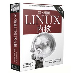 深入理解 LINUX 內核, 3/e (涵盖2.6版) (Understanding the Linux Kernel, 3/e)-cover