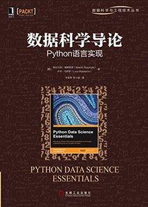 數據科學導論 : Python 語言實現-cover