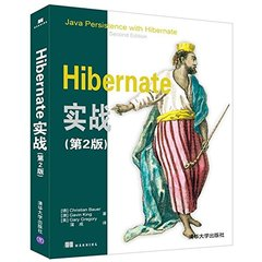 Hibernate 實戰, 2/e-cover