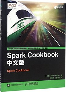 Spark Cookbook (中文版)-cover