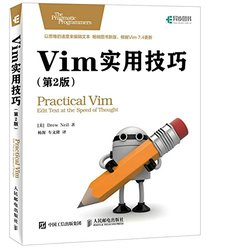Vim 實用技巧, 2/e (Practical Vim : Edit Text at the Speed of Thought, 2/e)