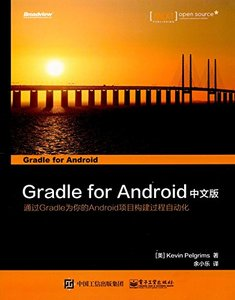 Gradle for Android (簡體中文版)-cover
