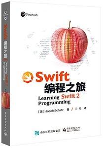 Swift 邊程之旅-cover