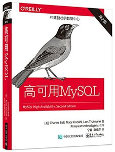 高可用 MySQL, 2/e (MySQL High Availability: Tools for Building Robust Data Centers, 2/e)-cover