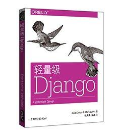 輕量級 Django-cover