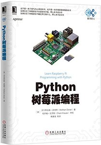 Python 樹莓派編程 (Learn Raspberry Pi Programming with Python)-cover