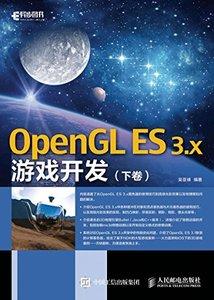 OpenGL ES 3.x 遊戲開發 (下捲)-cover
