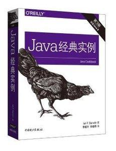 Java經典實例 (第三版)-cover