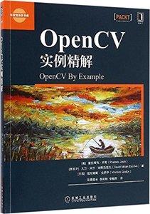 OpenCV 實例精解-cover