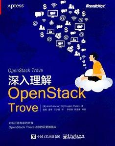 深入理解OpenStack Trove-cover