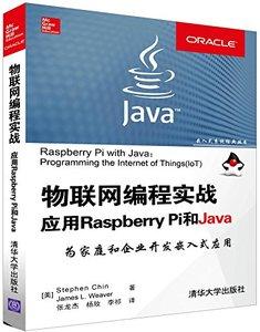 物聯網編程實戰:應用Raspberry Pi和Java-cover