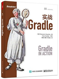 實戰 Gradle (Gradle in Action)-cover