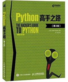 Python 高手之路, 3/e-cover