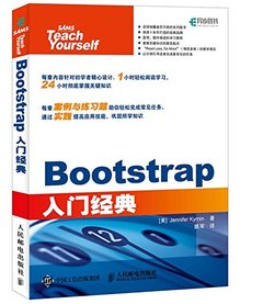 Bootstrap 入門經典 (Sams Teach Yourself Bootstrap in 24 Hours)-cover