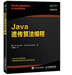 Java 遺傳算法編程 (Genetic Algorithms in Java Basics)-cover