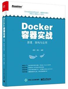 Docker 容器實戰:原理、架構與應用-cover