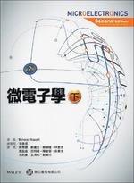 微電子學 (下), 2/e (RAZAVI:Microelectronics, 2/e)-cover