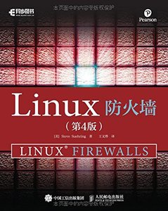 Linux 防火牆, 4/e (Linux Firewalls: Enhancing Security with nftables and Beyond, 4/e)-cover