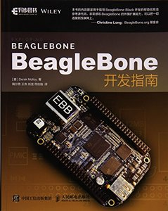 BeagleBone 開發指南 (Exploring BeagleBone: Tools and Techniques for Building with Embedded Linux)-cover