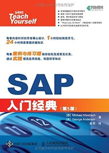 SAP 入門經典, 5/e (Sams Teach Yourself SAP in 24 Hours, 5/e)-cover